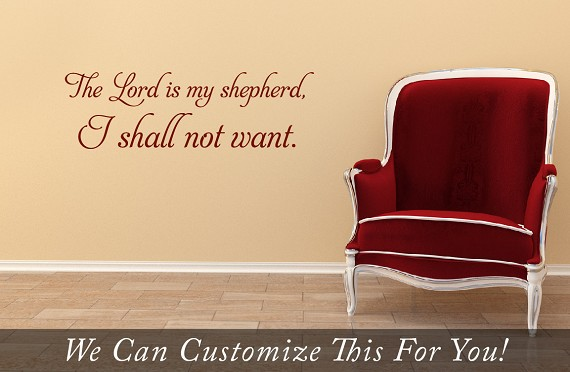 lord is my shepherd i shall not want a wall decor vinyl lettering ...